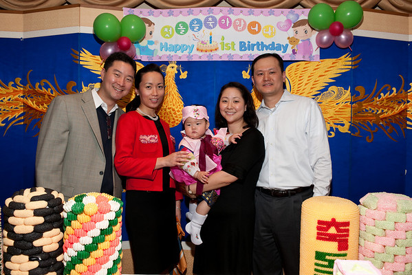 Allison Han's 1st Birthday