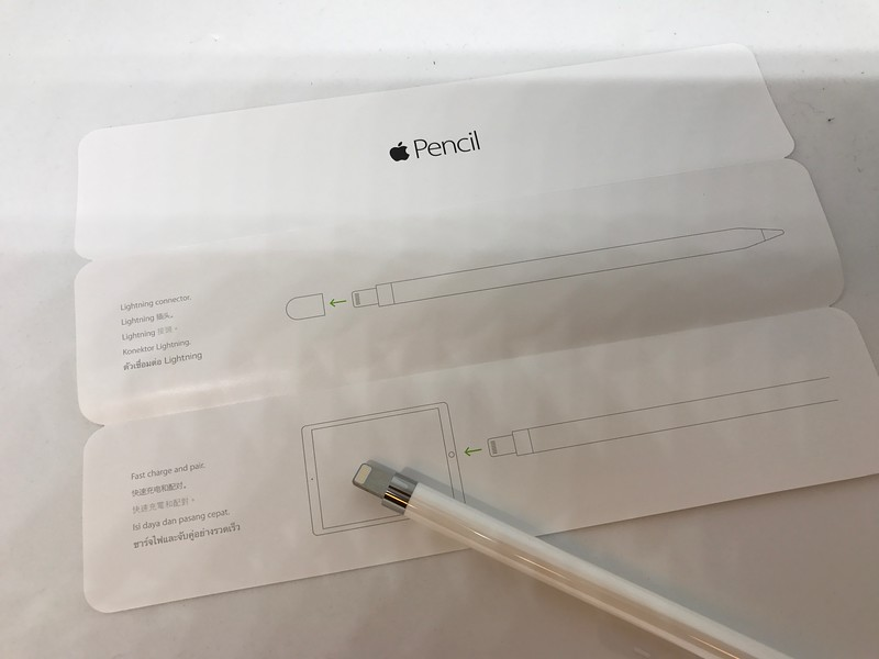 Apple Pencil Singapore
