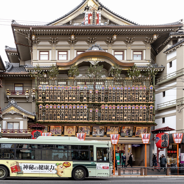 Kyoto12052018_050.jpg