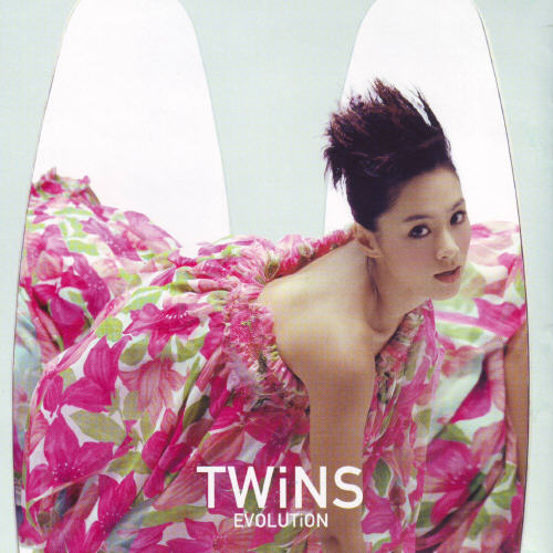 Twins Evolution 进化论 Cover 2