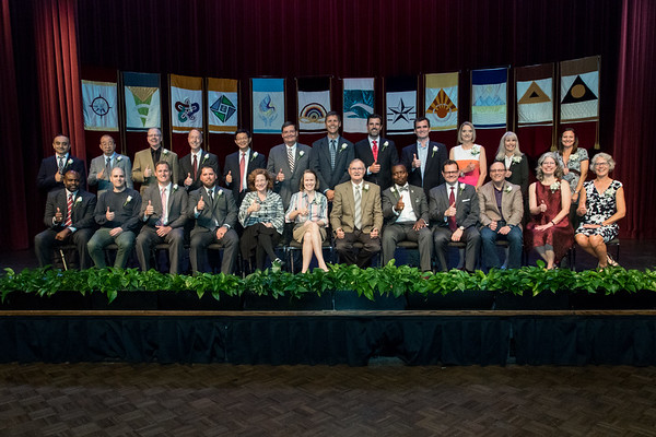 2017 Distinguished Achievement Awards
