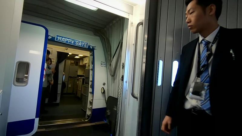 Flight to Japan (Video)