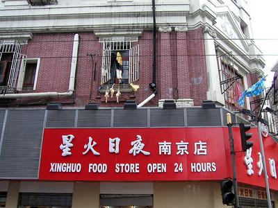 Shanghai Atmosphere - Jan 2002