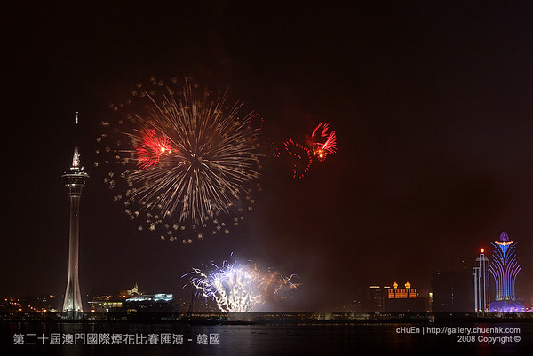 Macau International Fireworks Display Contest 2008 (Germany / Korea)