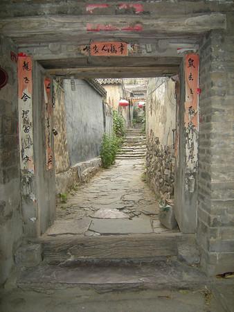 Chuandixiacun 攒低下村 0709