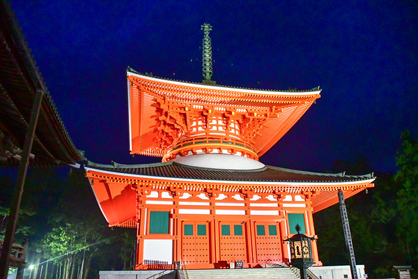 Japan kort en krachtig