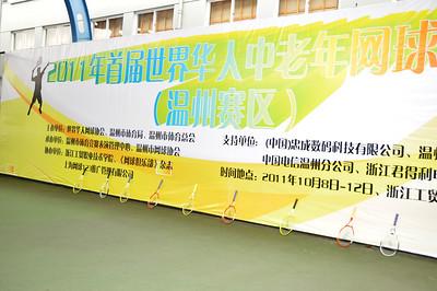 CATSNY in China 2011