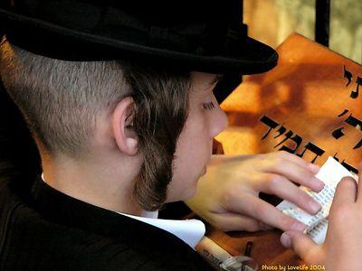 -- Israel --