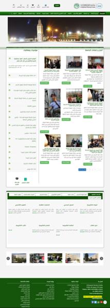 Al-Zaytoonah University.png