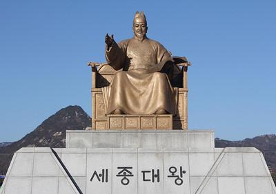 Streets of Seoul #1
