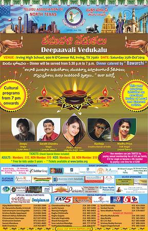 Deepavali Vedukalu - 2014