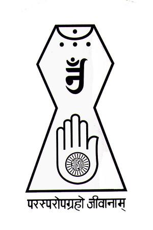 The Jain Symbol