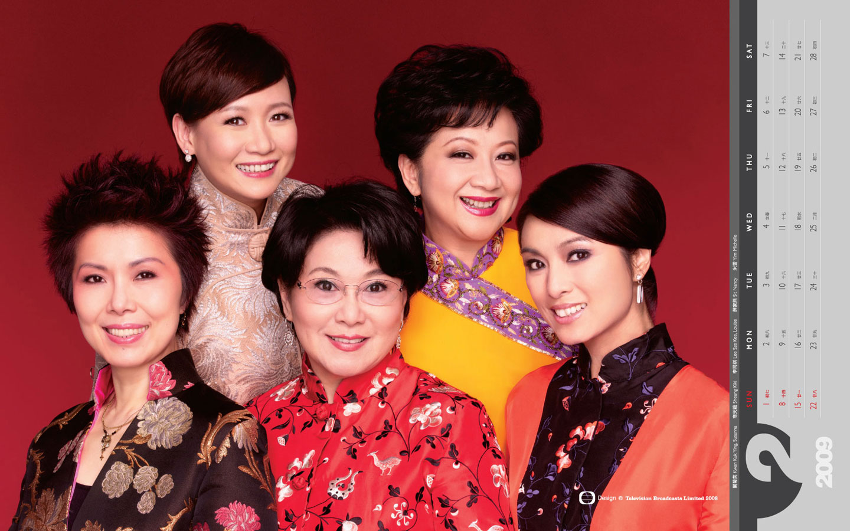 TVB 2009 Calendar Feb