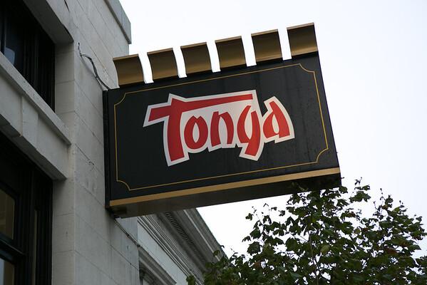 2013.09.30 Tonga Room Shots Fairmont