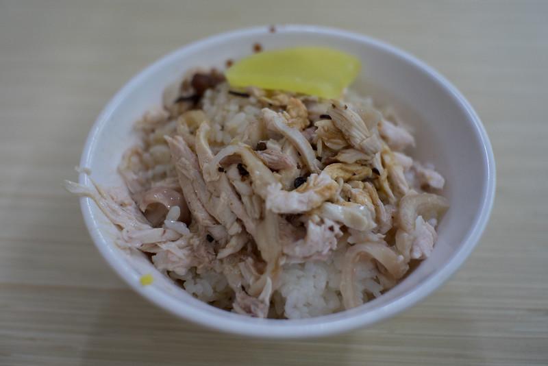 噴水雞肉飯