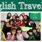 Teach English Travel Overseas