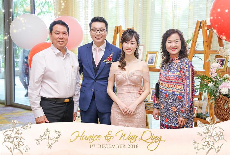 Vivid-with-Love-Wedding-of-Wan-Qing-&-Huai-Ce-50378.JPG