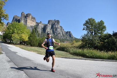 Meteora Trail Run