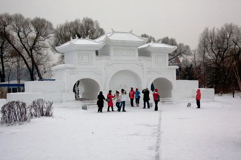Harbin Jan 2010-5563.jpg