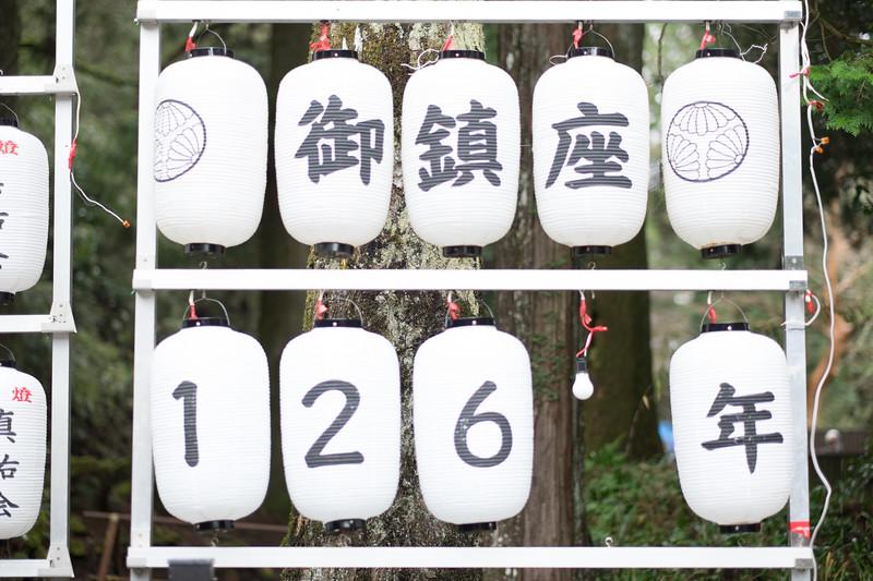 2019-12-21 Japan-1171.jpg