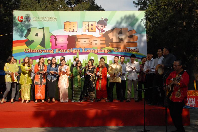 [20111015] Beijing Foreign Language Festival (79).JPG