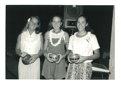1995 Athletic Awards Banquet 8-19-1995