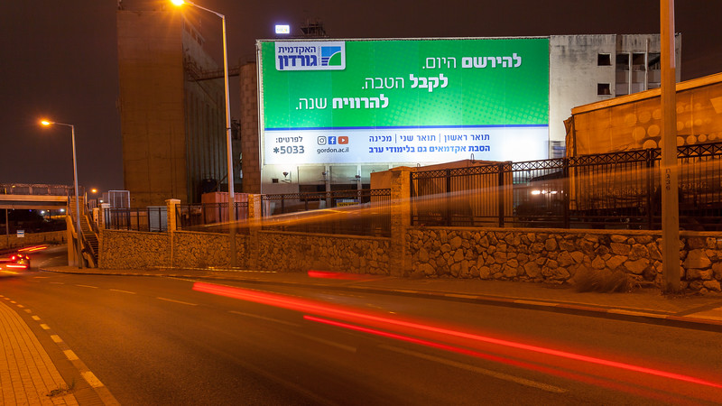 01-02-19-Huge-Gordon-Haifa-Big (13 of 13).jpg