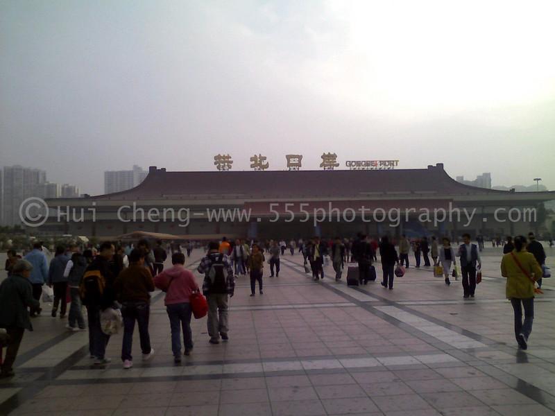 Low-res phone camera pic: Border crossing between Zhuhai China and Macau
