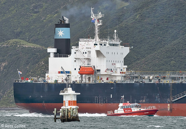 'Maersk Miyajima'