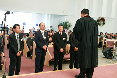 Taiwanese Ministries