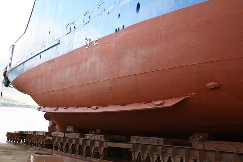 2011 - RIO MARINA in dry dock in Gaeta.