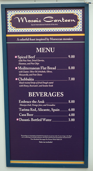 Epcot International Festival of the Arts - Mosaic Canteen Menu - Magic Kingdom Walt Disney World