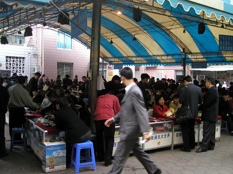 Chengdu Mobile phone market March 2002...