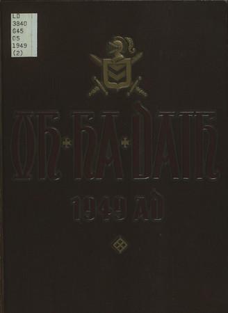 1949 Oh-Ha-Daih