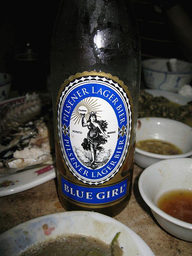 blue girl lager