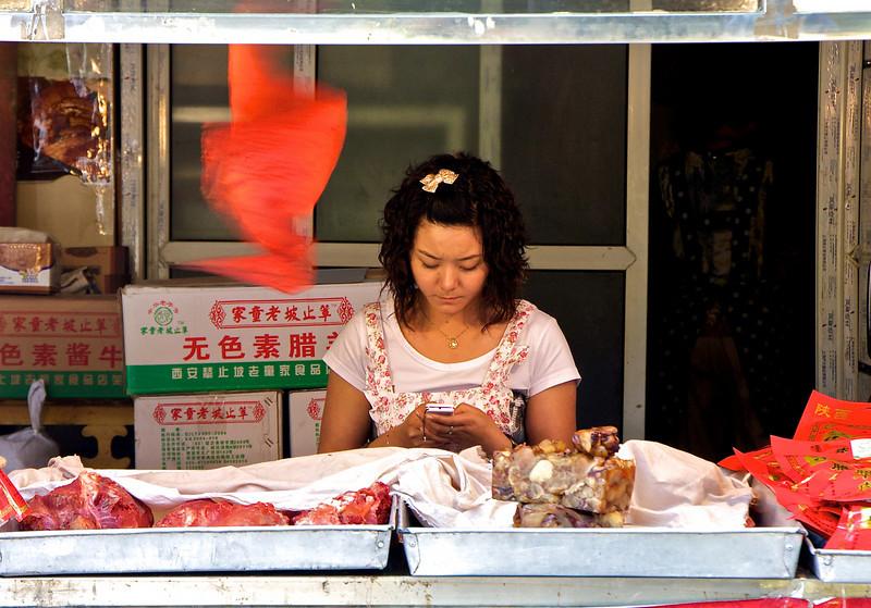 china 125.jpg