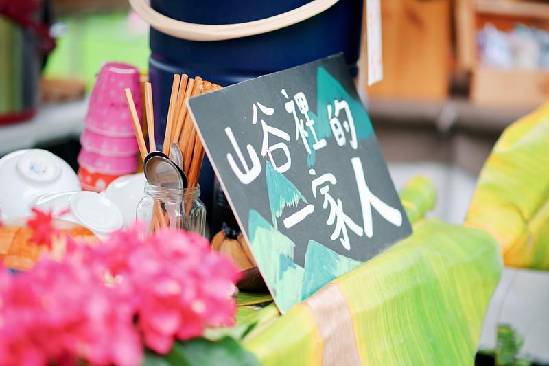 20200822-台東慢時節-勇健餐桌-D1-064.jpg