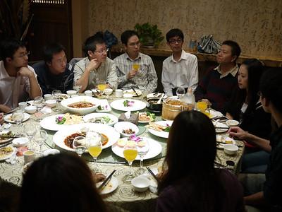 201009 北京學術交流