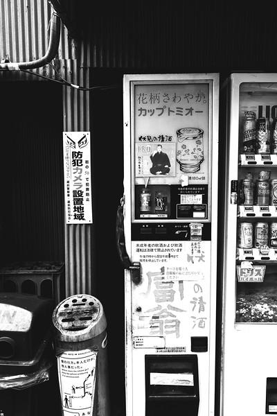 2019-09-14 Tokyo on Saturday-344.jpg