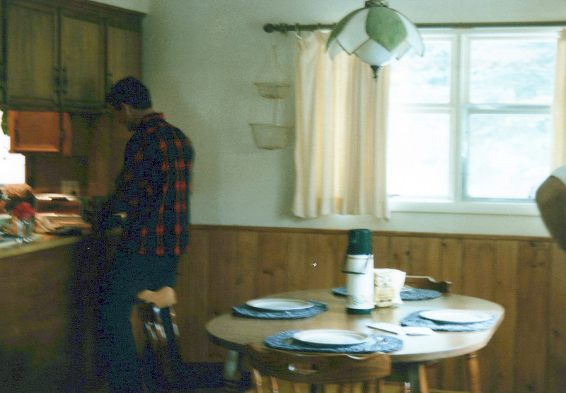 1985 Kris' dining room.jpeg