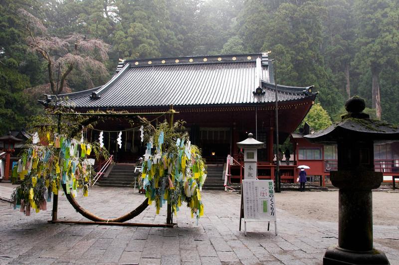 Japan_2010_NAT9151.jpg