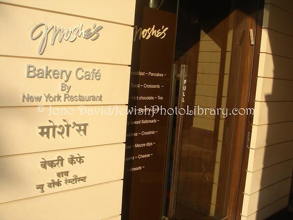 INDIA, Mumbai (Bombay). Moshe's Bakery Cafe. (2009)