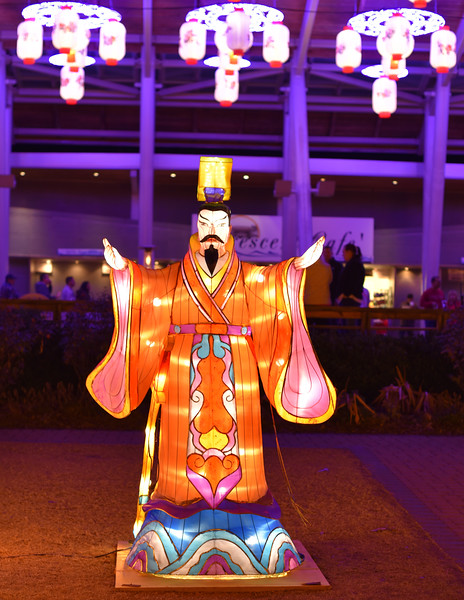 Chinese Lantern Festival-5273.jpg