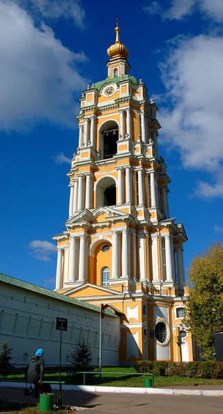 041002 0352 Moscow - Historic Tour with Sergey Ivan the terrible Monestary _C _H _N ~E ~P.jpg