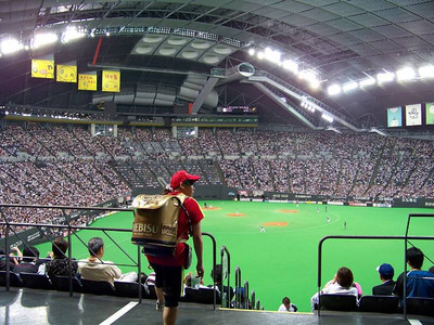 Fighters - Sapporo Dome