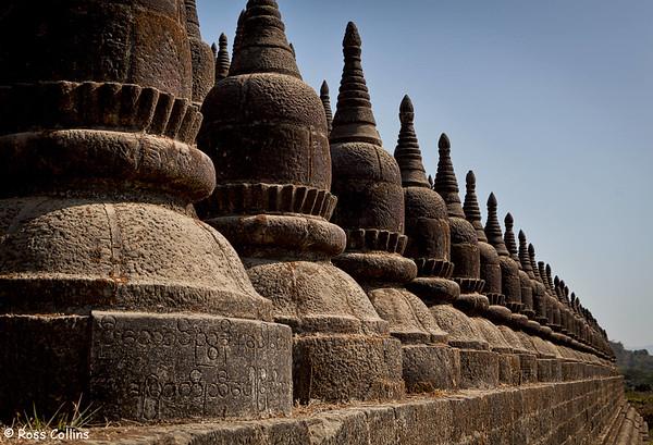 Kothaung Temple, Mrauk U