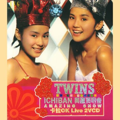 Twins Amazing Album