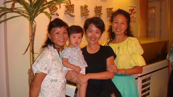 09/2009 Yo Peng Z Yuen Fang Lai (Friends Visiting from Afar)
