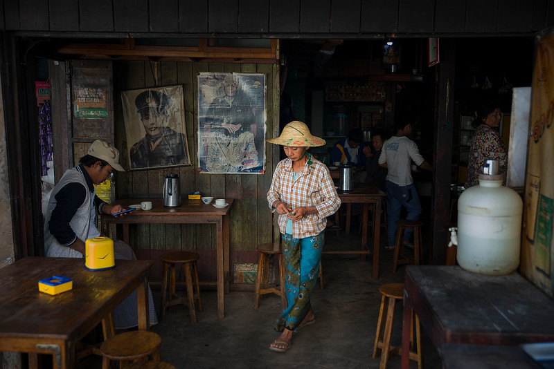 A bar in the town of Pindaya.  Pindaya, Myanmar, 2017.