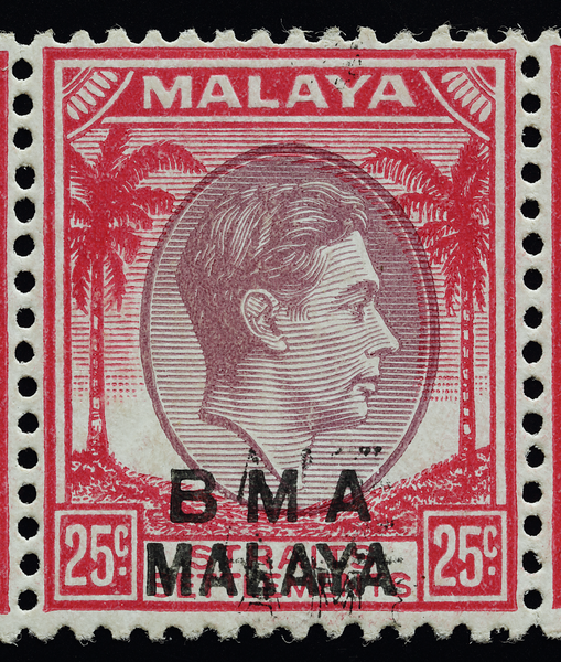 BMA Malaya 25 cents quintuple overprint (albino, reversed offsets)
